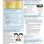 IHM_February_2016_newsletter-page-001