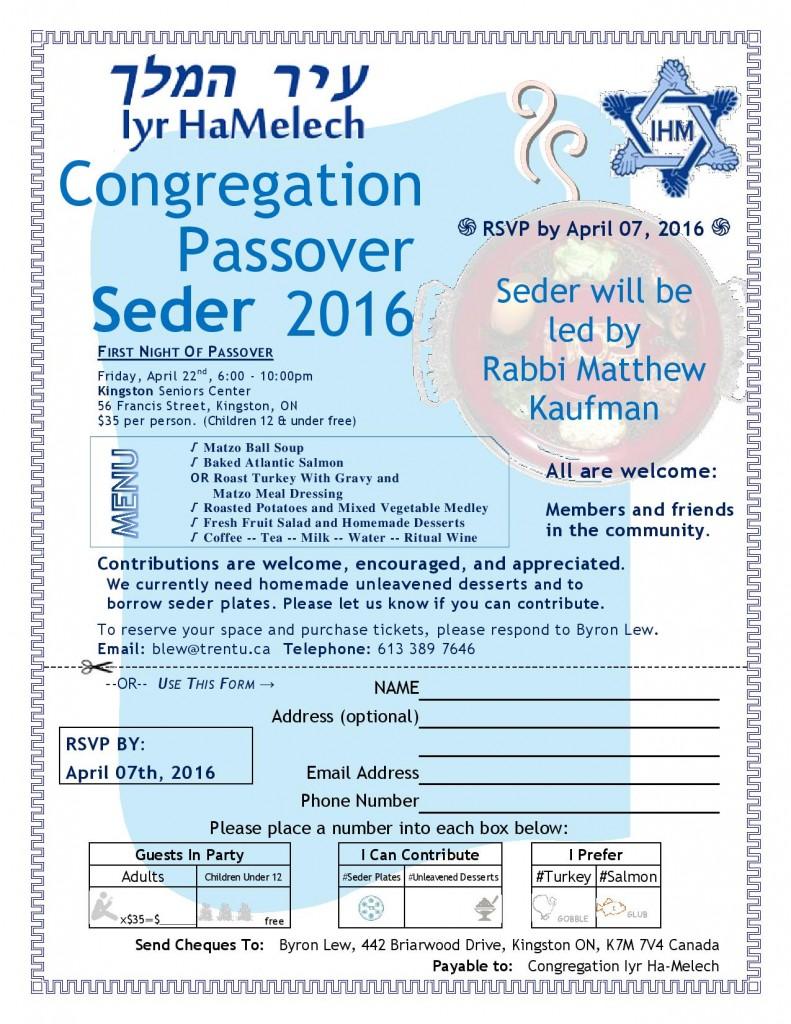 IHM_Passover_Flier