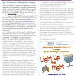 http://reformjewishkingston.ca/wp-content/uploads/2017/12/IHM_December2017_newsletter_V4E7.pdf